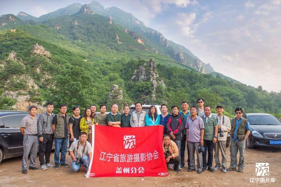 辽宁省旅游摄影盖州分会猫耳岭摄影创作